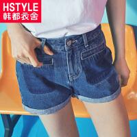 韩都衣舍2017韩版女装夏装新款显瘦撞色翻边牛仔短裤