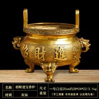 纯铜香炉家用大号线香插檀香供佛室内招财财神宣德炉仿古铜鼎