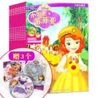 小公主苏菲亚故事书全套3本/册打包 童趣迪士尼杂志小女孩成长童话睡前故事1-6-7-10-12岁儿童卡通动漫绘本课外读