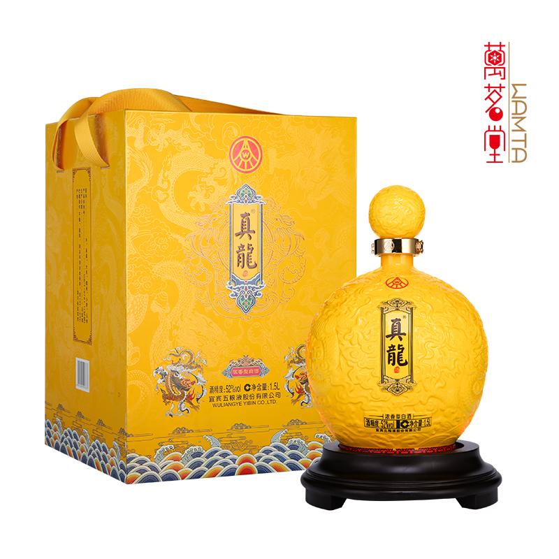 宜宾五粮液股份有限公司出品 真龙酒天球瓶1.5L大坛装