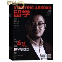 留学杂志 2019年全年杂志订阅新刊预订1年共24期10月起订