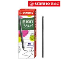 德国思笔乐stabilo 铅笔替芯3.15mm粗铅芯 HB活动笔芯盒装一盒6根