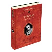 正版全新 科�W元典���:行�橹髁x