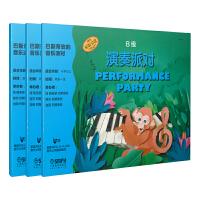 巴斯蒂安的音乐派对B级 套装共三本 原版引进儿童音乐启蒙 上海音乐出版社