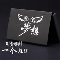 黑钛磨砂名片夹男式名片盒大容量名片盒