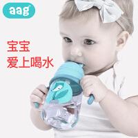 宝宝学饮杯儿童水杯重力球吸管杯幼儿园婴儿6-18个月