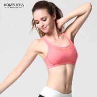 【限时狂欢价】Kombucha瑜伽内衣2018新款女士速干防震运动文胸聚拢美背无钢圈瑜伽健身胸衣K0126