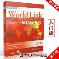 正版现货 环球英语教程学生用书入门级 附光盘 (第二版) world link (美)斯特姆斯基 2014年新版 上海