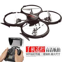 飞行器高清摄像无人机VR航模充电动拍照玩具遥控飞机四轴航拍