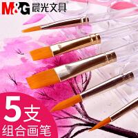 水粉笔套装学生用专业儿童水彩画笔套装初学者手绘成人笔刷彩绘笔美术笔油画笔排笔丙烯画笔平头笔水彩颜料笔
