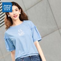 [到手�r:33.9元]真�S斯女�b 2020新品 �M�g特�布�A�I印花短袖T恤