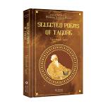 Selected Poems of Tagore泰戈尔诗选-《新月集》+《飞鸟集》 (精装英文插图版)