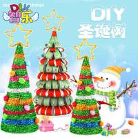 圣诞树diy材料包 圣诞节幼儿园手工制作装饰品摆件儿童创意玩具
