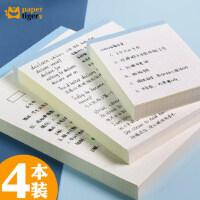纸老虎文具网格本加厚网格纸草稿本女大学生用数学计算横线草稿纸像素画小方格子本方格本白纸本空白笔记本子