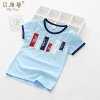 [当当自营]贝康馨2017夏季新款男童纯棉长方形印花T恤