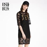 ⑩OSA欧莎2018春装新款女装性感蕾丝连帽吊带两件套连衣裙