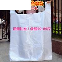特大垃圾袋背心袋手提式塑料袋超大号加厚80*112黑灰色环卫物业袋 加厚