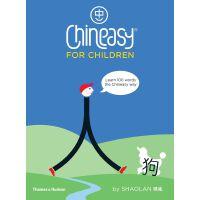 【预订】Chineasy for Children中文易 :学习一百个汉字 汉字学习教程书