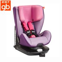 【支持礼品卡】【新品】好孩子汽车儿童安全座椅可上高速的安全座椅 CS659