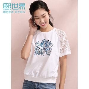 熙世界2019年夏季新款简约插肩袖蕾丝衫白色短袖套头上衣女SS005