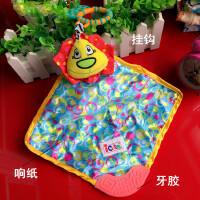 出口美国尾货全婴儿安抚巾可入口玩具陪睡多款动物不掉毛柔软