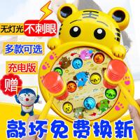 儿童打地鼠玩具幼儿益智大号老鼠宝宝男孩女孩电动0-1-2-3一岁半6