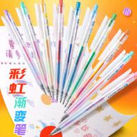 不可思议中性笔渐变色手账笔学生做笔记专用水笔可爱创意彩色梦幻闪光神仙笔彩虹混色一笔多色日记手帐笔文具