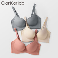 ClarKarida内衣女无钢圈性感无痕小胸聚拢美背少女文胸薄款收副乳防下垂胸罩
