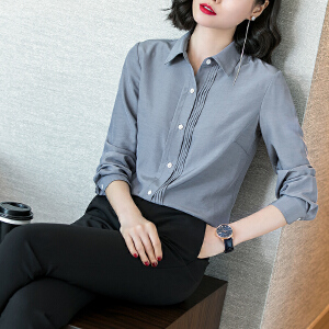 【下单立减120元  仅限今日】2018秋季新款优雅单排扣灰蓝色修身显瘦长袖衬衫休闲上衣女