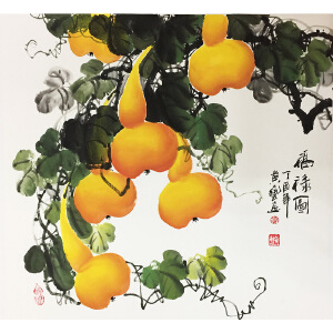 黄奕《福禄图》著名画家
