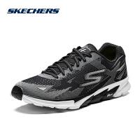 Skechers斯凯奇男士 户外运动跑鞋 舒适减震耐磨防滑跑步鞋 53996