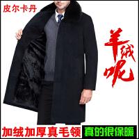男装羊绒大衣中老年加绒加厚爸爸装毛呢外套 黑色中长款 加绒加厚