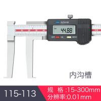 内沟槽数显卡尺 刀头内孔内圆不锈钢 外沟槽游标卡尺10-150mm 115-113 内沟槽15-300mm