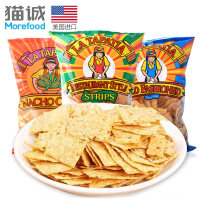 美国进口 墨西哥少女 玉米片368g 原味传统餐厅风味 膨化薯片零食