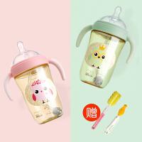 宝宝断奶进口 奶瓶PPSU耐摔 婴儿奶瓶宽口径