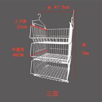 宿舍储物衣橱整理衣柜收纳层架卧室衣服篮衣物置物架柜内隔板分层 加深