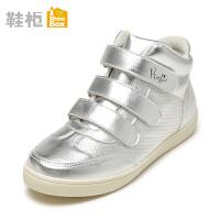 【2件4折到手价:39.6元】SHOEBOX/鞋柜 冬季女童靴经典魔术贴大童加绒保暖马丁靴棉靴