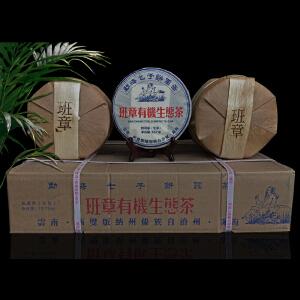 【整件30片】2016年云南勐海(班章有机生态茶)普洱生茶 357g/片