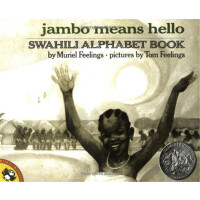 "《不同的""你好""》(1975年 绘本) Jambo Means Hello (Caldecott Honor Book"