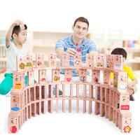小皇帝识字多米诺骨牌积木玩具100片汉字木制儿童益智玩具男孩女孩 认字益智骨牌多米诺骨牌积木 宝宝早教益智