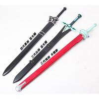 白剑桐谷和人cos细剑未开刃 动漫影视刀剑神域武器黑剑阐释者