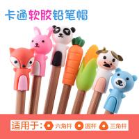 动物款可爱卡通软胶铅笔帽9个装铅笔保护套小学生创意造型笔套