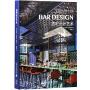 酒吧设计艺术 The Art of BAR DESIGN 鸡尾酒酒吧 室内设计书籍
