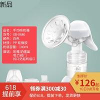 吸奶器孕产妇手动吸乳器吸力大挤奶器二挡产后拔奶器非电动 手动吸奶器