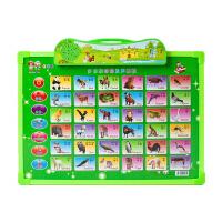 一年级拼音学习机 儿童学神器点读机一年级多功能发声画板宝宝学习玩具有声挂图