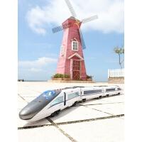 火车玩具遥控高铁动车组模型轨道儿童男孩大号仿真双鹰电动和谐号 双鹰(三组充电电池) 八大