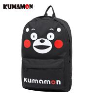熊本熊 透气防水童趣背包 3款可选