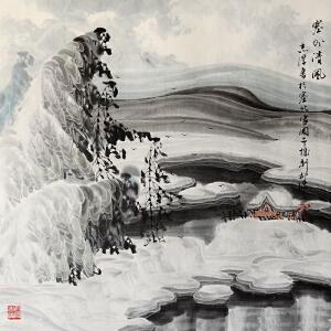 于志学 中国美协理事、冰雪山水画创始人《塞外清风》