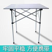 折叠桌餐桌长桌户外摆摊桌子简约便携简易办公桌宣传会议桌椅