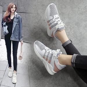 ZHR2018春季新款街拍款运动鞋内增高学生休闲鞋平底单鞋bf风女鞋AK08
